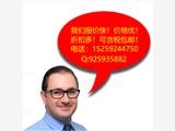爱默生中国代理K55HXPLC-5176特价