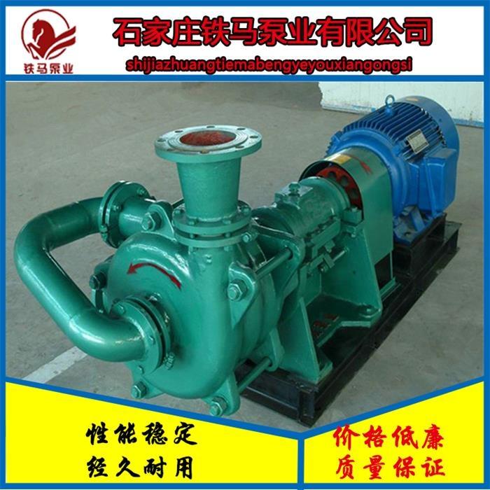西藏日喀则地区防腐型离心泵联系方式-铁马泵业