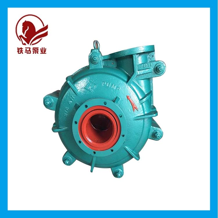 大庆1.5/1B-AH分数渣浆泵作用意义