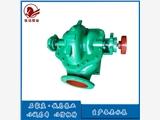 营口铸铁双吸泵尺寸500S22扬程