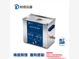 上海知信超聲波清洗機實驗室五金除油銹清洗機ZX-3200DE