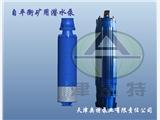 鞍山市台安县ATZPQK250电动矿井提升泵大量批发