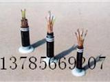 網絡線MHYV井筒用阻燃網線