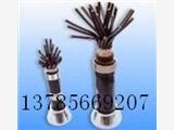 铁路信号电缆PTYL23价格 PTYL23铁路信号电缆