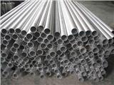 蚌埠铝卷厂家(50米起售)