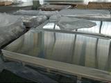 茂名铝卷厂家(50米起售)