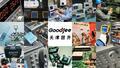 天津固齐国际贸易有限公司