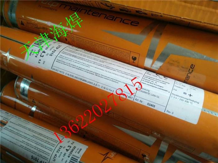 上海电力PP-TIG-308不锈钢钨极氩弧焊丝Cr21Ni10焊丝