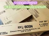 日本进口住友NSSW L-80SN高强度钢焊条E11016-G低温钢焊条