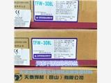 天泰焊材TFW-308L不锈钢药芯焊丝309L药心焊丝316L气保焊丝