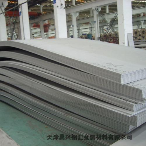 16毫米厚sus310s不锈钢板(切割零售)