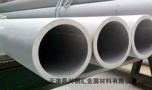 不銹鋼耐熱鋼管外徑159毫米--(切割零售)