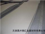 耐热钢310s板的供应以及切割零售