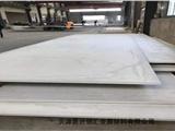 耐热钢2520板的供应以及切割零售