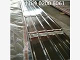 淄博保溫鋁箔鋁瓦的價格