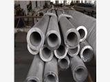 咨詢:濟寧市微山縣304不銹鋼焊管(新聞)生產廠家
