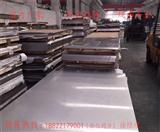 供应昭觉县304不锈钢板-规格齐全-加工定制