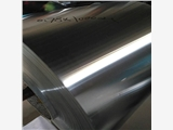 鐵法3004鋁卷壓瓦的價格