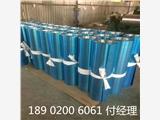 綿陽5754鋁板的價格