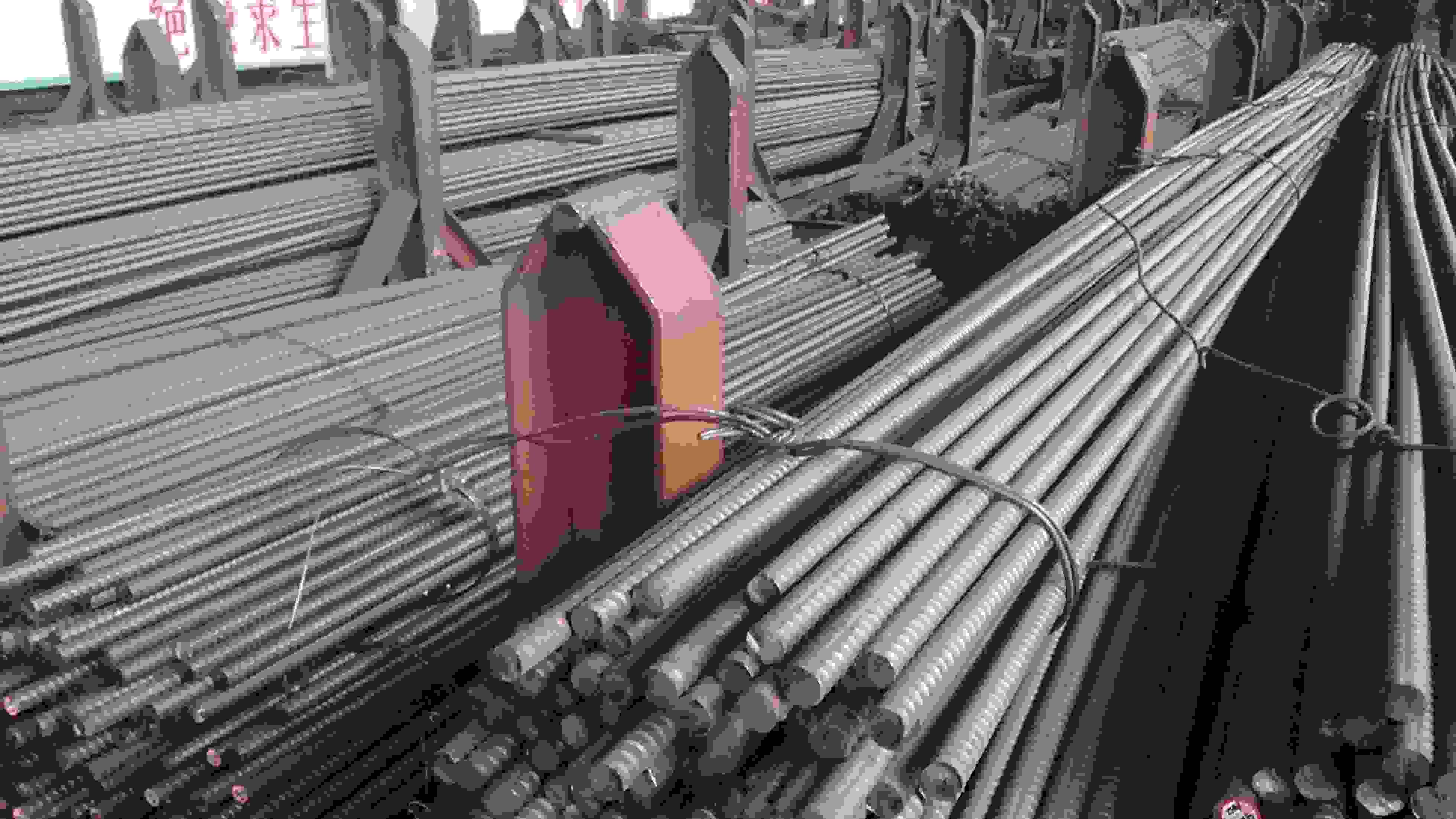 PSB785/830/930/1080級預應力精軋螺紋鋼筋廠家