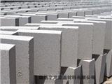 灞橋區防火幕墻一體巖棉板廠家