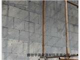 新會區120mm板線巖棉板1到工地價格