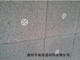 宁都县15mm吊顶保温岩棉板1厂家地址