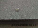 淮安區改性80厚發泡水泥板型號