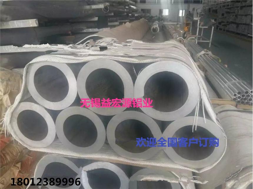 衢州6061合金鋁卷價格現貨