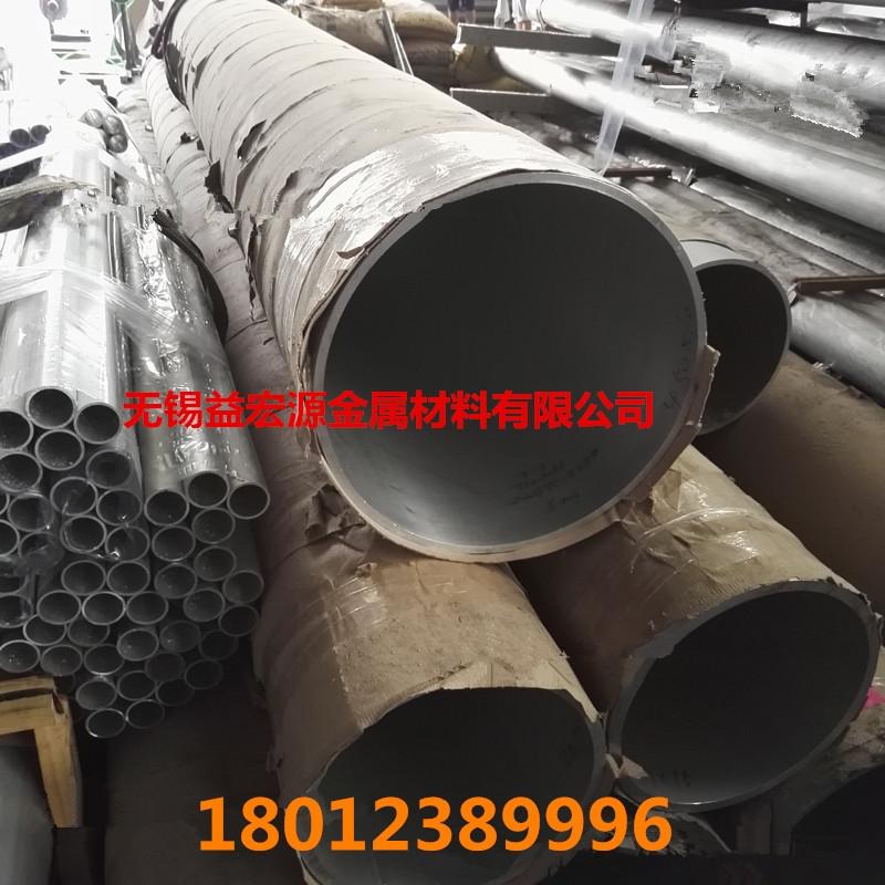 合肥铝板价格现货