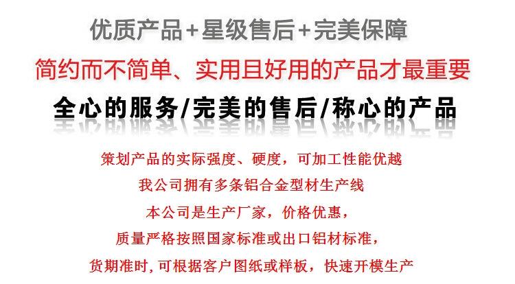 南京铝镁合金铝板价格现货