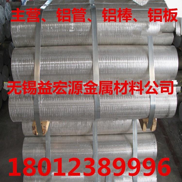 成都铝带价格现货