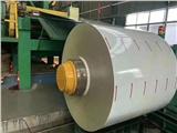 新聞:沈陽1060H24合金鋁條價格分板/廠家銷售