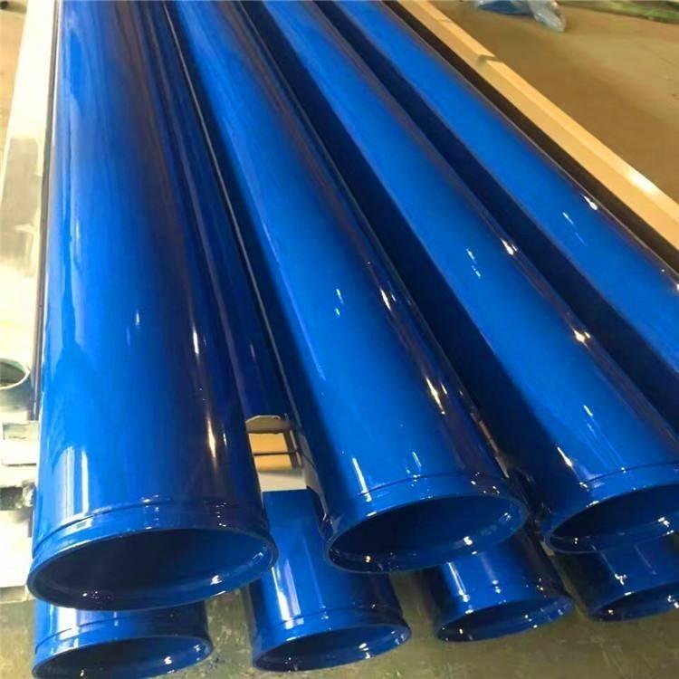 大口徑涂塑直縫管 Q235B環氧涂塑鋼 生產加工