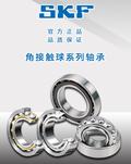 天津中港鑫国际贸易有限公司