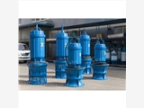 供应潜水轴流泵 大流量潜水轴流泵 潜水轴流泵生产厂家