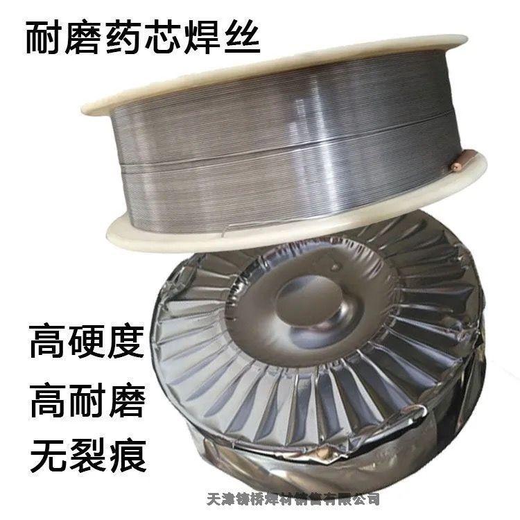 LZ590耐磨衬板堆焊焊丝LZ606药芯焊丝
