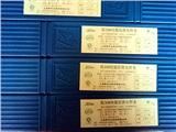 Z508铸铁焊条EZNiCu-1铸铁焊条