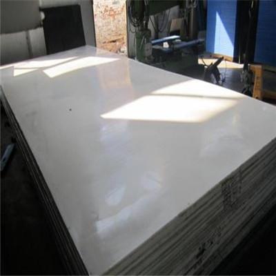 河北衡水Q550D高强钢板厂家