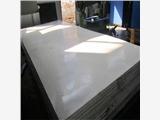 云南文山Q500D钢板零售