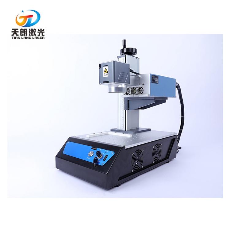 云南西雙版納傣族自治州激光打標機原理天朗激光服務好