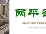 枣庄土特产销售网址|土特产进货价格|本地特产定制公司
