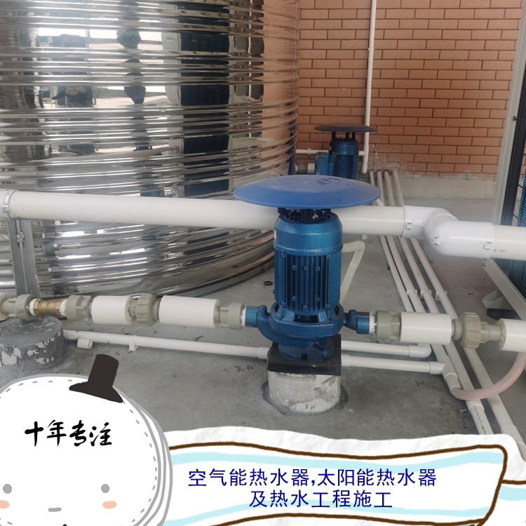 望牛墩工廠中央熱水器安裝供應商哪家好
