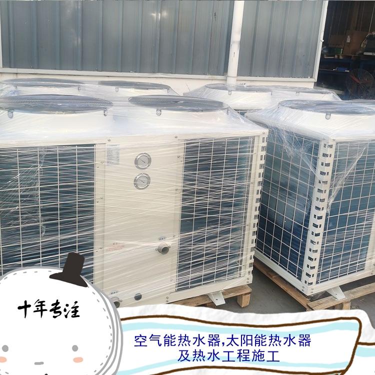 博羅石壩節能的熱水器安裝工程商