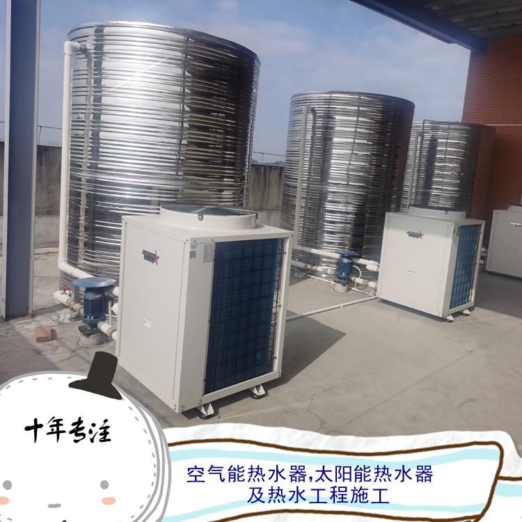 望牛墩工廠宿舍節能的熱水器安裝公司電話