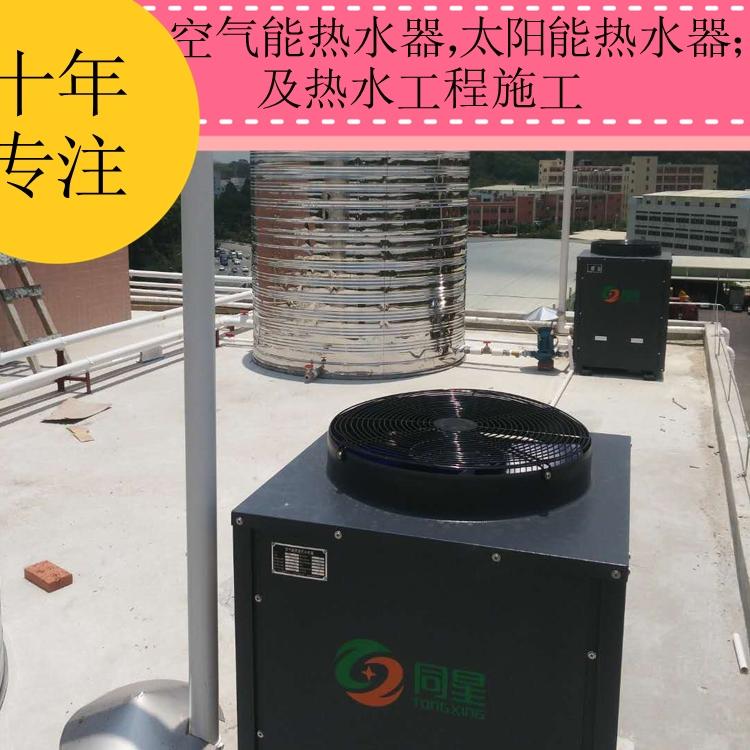 惠東安墩惠節能熱水機購買用心安裝 節能省電