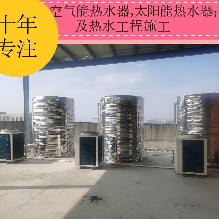 博羅石壩節能的熱水器安裝價格