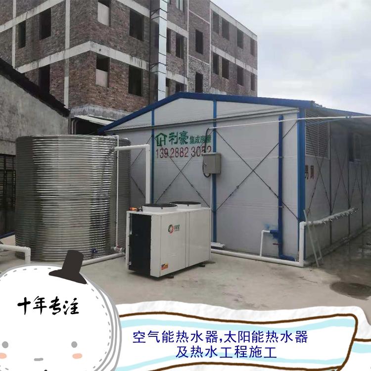 惠東安墩惠節能熱水機購買價格