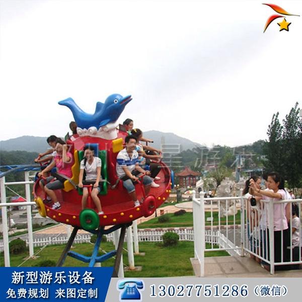 室外冲浪旋艇儿童游艺设施 大型儿童游艺设备配套报价