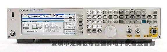 AgilentN5182A安捷倫N5182A信號發生器 維修,租賃